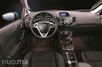 Ford Fiesta nuoma, AutoBanga