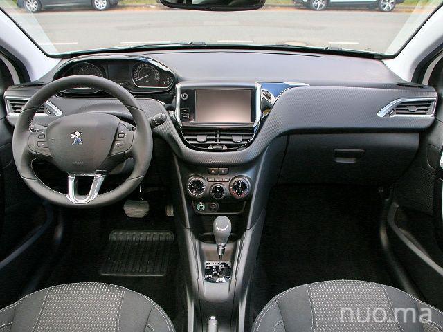 Peugeot 208 nuoma, AutoGrupė