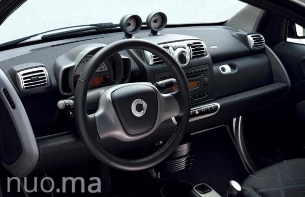 Trečiosios kartos Smart nuomai, Autonuoma123